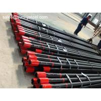 Buy cheap ASTM A519 carbon and alloy steel mechanical tubing from wholesalers
