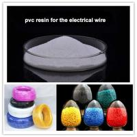 Buy cheap Plastic raw material standard PVC resin SG5 K65 pvc resin suspension grade for electrical wire from wholesalers