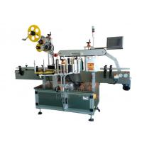 Buy cheap Automatic top surface and double sides labeling machine with CE certification from wholesalers