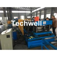 Buy cheap CT600 Ladder Type Perforated Cable Tray Roll Forming Machine, Cable Tray Production Line from wholesalers