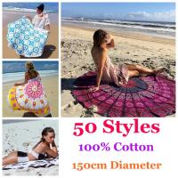 Buy cheap China wholesale mandala roundie towel 100% cotton round beach towels with tassels fringe from wholesalers