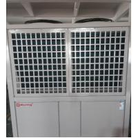 Buy cheap Ourdoor 4 Ton Electric Air Source Heat Pump Safe & Comfort Lower Heat Dissipate from wholesalers