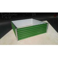 Buy cheap Raised Garden Beds from wholesalers