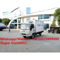 Buy cheap 2018s best seller-JAC brand 4*2 LHD gasoline refrigerated truck for sale, HOT SALE! JAC 2tons cold room truck from wholesalers