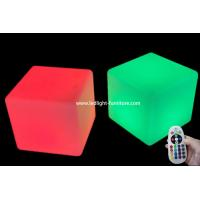 Buy cheap RGB Colorful Led Cube Chair Outdoor Light Up Patio Furniture For Party Events from wholesalers