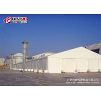 Buy cheap Self - Cleaning White Large Event Tents , Outside Party Tents For Rent from wholesalers