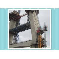 2 Ton Single Cage Passenger And Material Hoist SC270GD For Bridge / Building