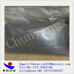 China Ferro Silicon Calcium Alloy 200mesh CaSi Fine Powder on sale