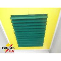 Buy cheap aluminum ceiling from wholesalers