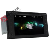 Buy cheap 1024*600 Toyota DVD GPS Navigation Toyota Fortuner Sat Nav Built In WiFi Modem product