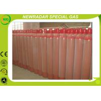 Buy cheap 0.00126 Density Ethylene Organic Gases For Chemical Industry , −169 °C Melting Point from wholesalers