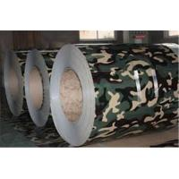 Buy cheap SPCC SPCH Ral 9006 Paint Galvanized Steel sheet coil Customized Ral  color from wholesalers