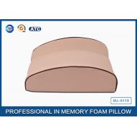 Buy cheap Low Waist Memory Foam Back Support Pillow / Cushion Alleviate Pressure and Pain from wholesalers