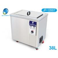 Buy cheap Stainless steel Large Volume industrial ultrasonic parts cleaner 1500W Heating power from wholesalers