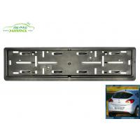Buy cheap Durable Car Exterior Accessories customized license plate frames from wholesalers