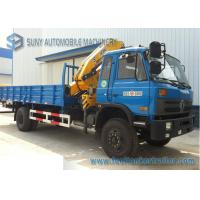 Buy cheap Dongfeng - DFAC 4x2 Truck Mounted Crane 170 HP Cummins Engine from wholesalers