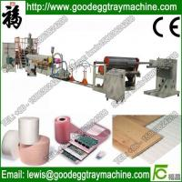 Buy cheap LDPE/EPE Injection molding machine from wholesalers