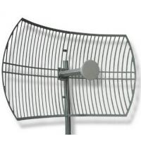 Buy cheap 5150-5850MHz 5.8G 29dbi High Parabolic Dish Grid Antennas from wholesalers
