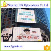 Buy cheap led panel/advertising led billboard/electronic display p8 outdoor full color led module from wholesalers