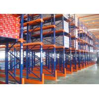 Buy cheap Durable Conventional Selective Drive In Racking System With Corrosion Protection from wholesalers