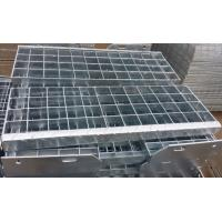 Buy cheap Galvanized steel grating stair step stair treads from wholesalers