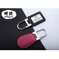 Buy cheap Blank And Red Color Personalised Leather Keyring , Customized Leather Keychain Sets product