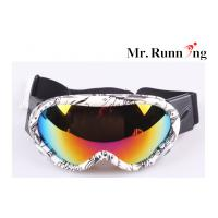 Buy cheap Mirror Ski Snowboard Goggles With PC Lens And TPU Frame For Men from wholesalers