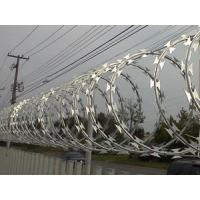 Buy cheap China suppliers,supply Barbed wire,Razor barbed wire,Galvanized razor barbed wire from wholesalers