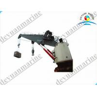 Buy cheap Customized Shipboard Crane , Remote Control Marine Deck Cranes from wholesalers