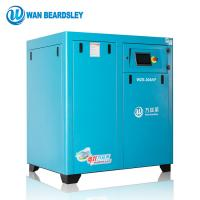 Buy cheap Electric Power Industrial Screw Compressor With Variable Frequency Control from wholesalers
