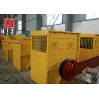 Buy cheap Square Box Crusher Stone Crushing Machine With 300mpa Compressive Strength from wholesalers
