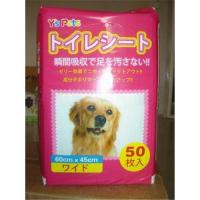 Buy cheap Pet wipe ranges, wet wipe, pet skincare wipes-10/20/40/80pcs per package from wholesalers