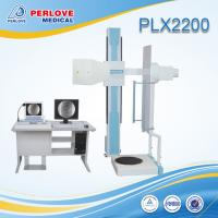 Buy cheap Medical device digital X ray equipment for fluoroscopy PLX2200 from wholesalers