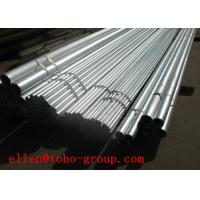 Buy cheap astm a312 tp317l stainless steel seamless pipe and tube from wholesalers
