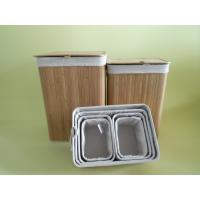 Buy cheap Bamboo laundry baskets with inside  set storage baskets from wholesalers