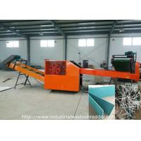 Buy cheap Sound-Absorbing Panels Waste Shredder Mineral Wool/Glass Wool/Polyester Cutting from wholesalers