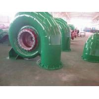 Buy cheap Stainless Steel Francis Water Turbine China Hydro power plant of 500kw to 2000kw from wholesalers