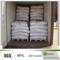 Buy cheap Sodium lignosulphonate Sodium Lignosulphonate packing from wholesalers