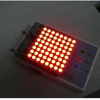 Buy cheap Advertising 8x8 Dot Matrix Display / Dot Matrix LED Running Display from wholesalers