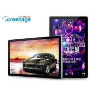 Buy cheap 21.5 Quad Core Intel I5 1080P Touch Screen Table / Desktop Laptop Computer from wholesalers