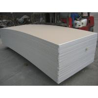 Buy cheap Plasterboard/Gypsum ceiling board from wholesalers