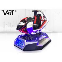 Buy cheap Deepon E3 9D VR Car Driving Simulator / Indoor Arcade Game Machine from wholesalers