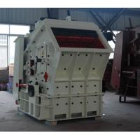 Buy cheap Stone Crusher Machine Price Jaw Crusher Manufacturer with ISO9001 from wholesalers