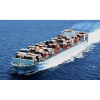 Buy cheap International freight forwarding company from wholesalers