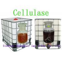 Buy cheap Food Grade Cellulase Enzyme Acid Powdered Cellulose For Wine Brewery Szym-ACE10LJU from wholesalers