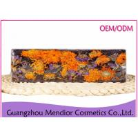 Buy cheap Jasmine Flower Essential Oil Soap , Face Cleanser Handmade Scented Soaps from wholesalers