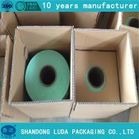 Buy cheap Low price width hay bale wrap film from wholesalers