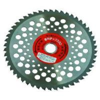 Buy cheap Brush Cutter Blade product