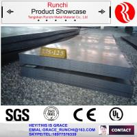 Buy cheap Hot Rolled Carbon Steel Plate for Boiler Plate from wholesalers