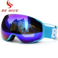 Buy cheap CE FDA Approved Photochromic Snow Goggles , Women'S Otg Ski Goggles For Night Time from wholesalers
